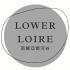 Lower Loire南羅亞爾河谷