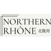 Northern Rhône 北隆河