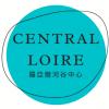 Central Loire羅亞爾河谷中心