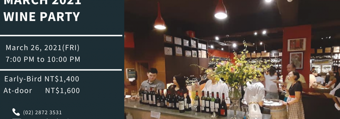 Welcome to Le Sommelier's Monthly Wine Party